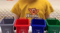 多彩童年:识别垃圾