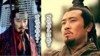 汉献帝退位后14年,为何不找刘皇叔刘备?