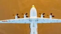 大片既视感!国产运8飞机绝美航拍首次曝光#酷知#