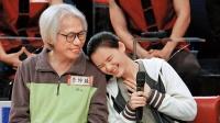 台湾爷孙恋女方父亲状告李坤城妨害家庭罪败诉