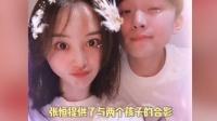 郑爽与张恒孩子出生证明曝光,称无法回国!