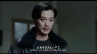 曹斌找局长谈话,不想再调查假药了,愿意接受任何处分!