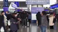 陕西确诊病例曾乘火车途经郑州开封南阳商丘等地#酷知#