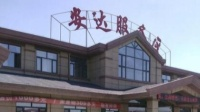 黑龙江安达市:全市城乡实施封户管理#酷知#