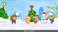 儿童歌曲_雪花_韩语儿歌解说