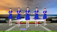 经典老歌广场舞《渴望》优美32步附教学