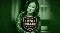 了心德州扑克 超级豪客德州 第一季 第一集
