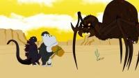 哥斯拉大作战:哥斯拉被蜘蛛盯上了