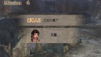 《真三国无双4》修罗模式-赵云04快速解决战斗