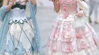 两位洛丽塔小姐姐,这衣服一定很贵吧