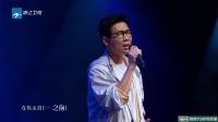 《天賜的聲音 第一季 第19期》希望徐佳瑩來天賜的聲音