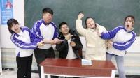 老师和教导主任合伙套路学生手机,没想反被王小九坑,太逗了