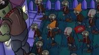 植物大战僵尸:僵尸王带领僵尸来了