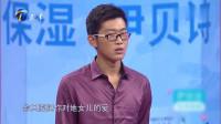 女友单亲家庭,想要更多的安全感,涂磊却对小伙说:你配不上她