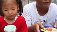 亲子往事:你是不是把我的酸奶藏起来了