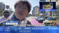 把车打扮得漂亮一点,在中国会犯法吗?
