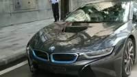 炫酷的宝马 i8这应该是最贵的三缸车了!