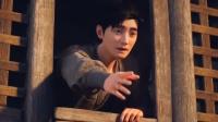 《凡人修仙传》02韩立踏上修仙之路
