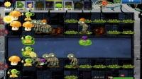 植物大战僵尸时空环游版:僵尸数量太多,使用毁灭菇