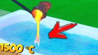 1500℃的岩浆浇泳池会怎样?老外大胆一试,场面太硬核了!