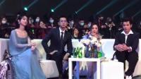 赵丽颖李现杨幂三位同台,太养眼了,都是炙手可热的当红演员!
