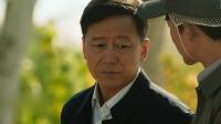 《山海情》卫视预告01:张树成任职立军令状,得福提议解决农民工欠薪问题 山海情 20210121