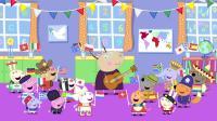 小猪佩奇第五季 英语 08 国际日International Day