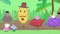 小猪佩奇第五季 英语 01 土豆城市Potato City