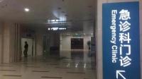 注意!肇庆市第一人民医院门诊停诊1天