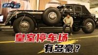 皇室贵族暴力改装八轮越野车,号称全球最强越野车