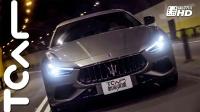 【Tcar試車频道】2021 玛莎拉蒂 Maserati Ghibli GranSport 试驾