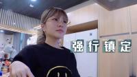 """周扬青回应""""凹人设""""翻车:从没说过我不会做饭"""