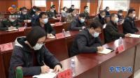 """武汉市征兵工作会议:确保""""一年两征""""工作有序推进"""