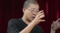 李诞对话胡玲:更愿意成为二流脱口秀演员