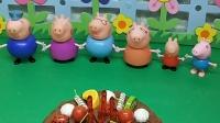 佩奇一家看见了蛋糕,他们都想吃蛋糕,就给他们分了蛋糕