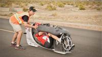 全球最快的人力自行车,速度堪比汽车,网友:能让上路吗?