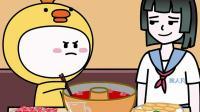 小萌鸭:陶人凡真的很讨人烦!