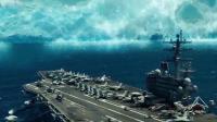 三部影片中《超级战舰》
