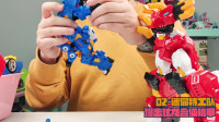 迷你特工队爆击炫龙机甲,他的蓝色部分可以变成小机器人!