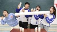 学生用吸管喝饮料,没想女学霸拿出巨型吸管,竟连老师都吸走了