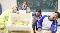 """女同学带来秘制""""臭豆腐乳"""",没想全班师生都被熏晕!太逗了"""