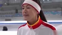 """国家速滑馆""""冰丝带""""首次制冰取得成功"""