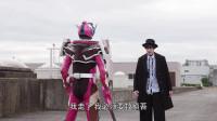 假面骑士圣刃 第19集