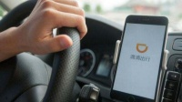 22岁女子乘网约车后失联,长沙警方:初步排除非法侵害可能