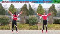 惠水涟江快乐舞步健身操第十套第10节教学版