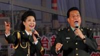 82岁李双江携娇妻现身 唱歌接不上气难掩老态