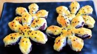 紫薯酥做法,金黄酥脆,香甜可口,好吃不油腻,太香了