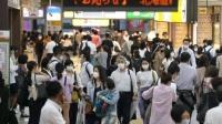 """香港新增76例新冠确诊病例,佐敦""""封区""""已有12人确诊"""