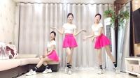 最新网红流行舞《新送情郎》热门健身操