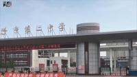 """山西临汾二中校长涉职务犯罪被查  此前因""""带病提拔""""被举报"""